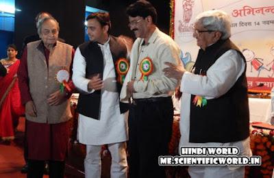 सोहन लाल द्विवेदी बाल कविता सम्मान - डॉ0 अजय 'जनमेजय' (बिजनौर),