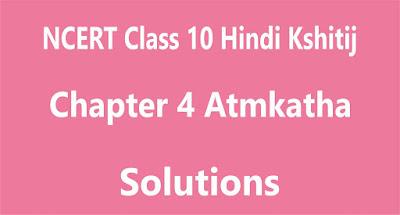 Chapter 4 Atmkatha