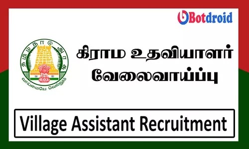 Village Assistant Recruitment 2021 Apply for Village Assistant Jobs in Panchayat Office