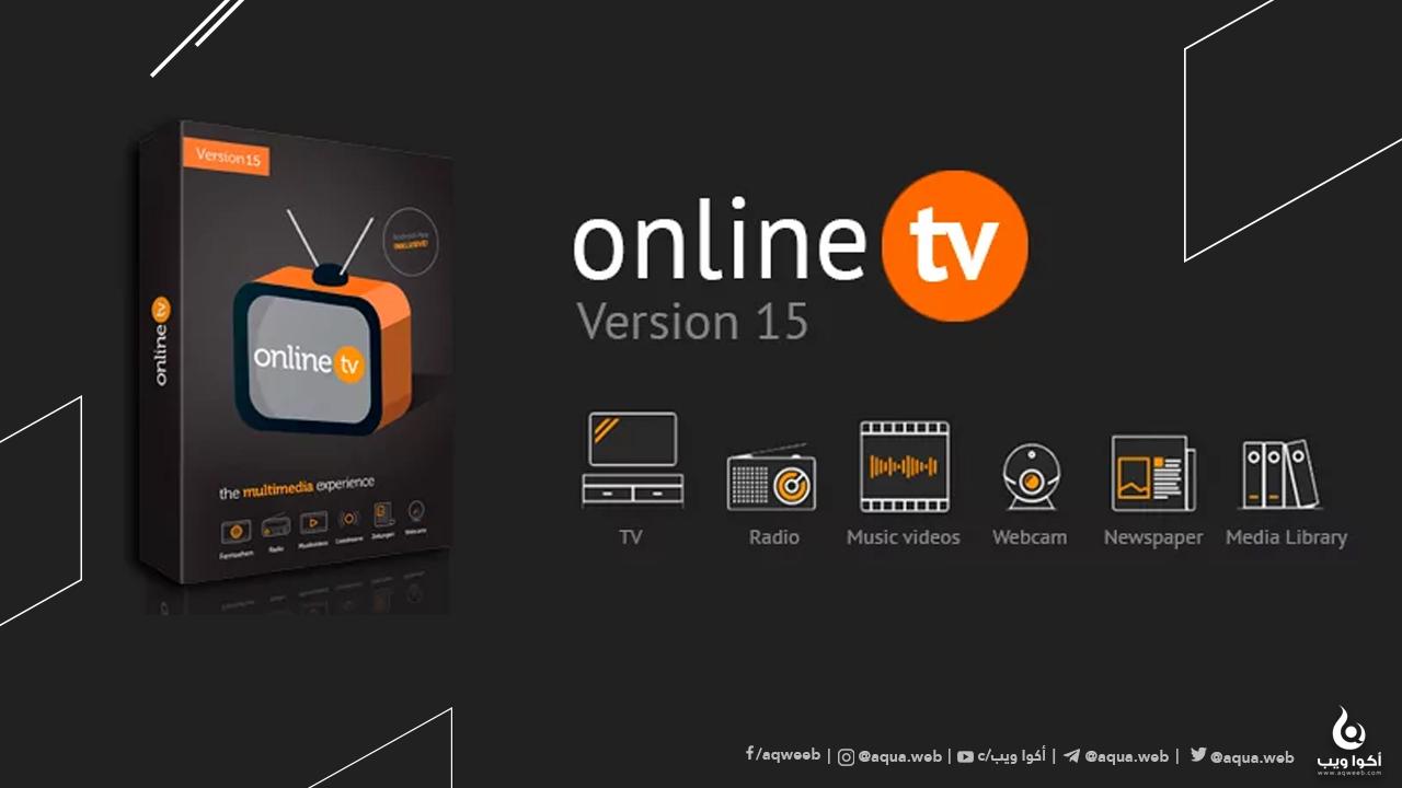 تفعيل مجاني لبرنامج مشاهدة القنوات التلفزيونية من الحاسوب OnlineTV 15 Plus
