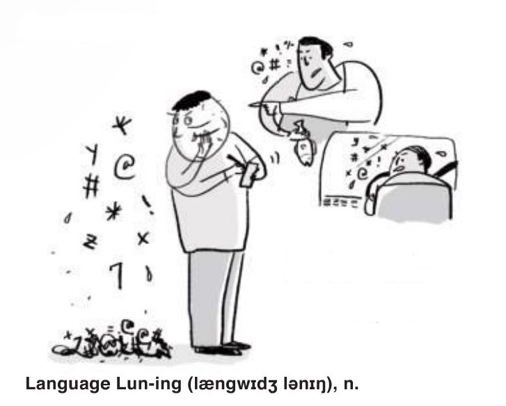 Language Lun-ing, hongkabulary