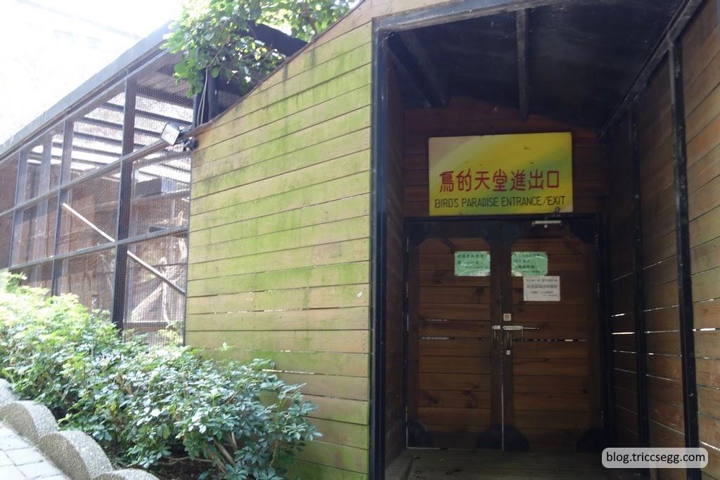 新竹市立動物園(56).JPG