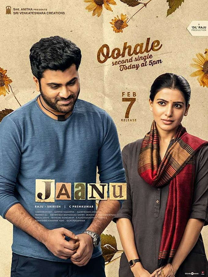 Jaanu movie Ringtones and bgm for Mobile