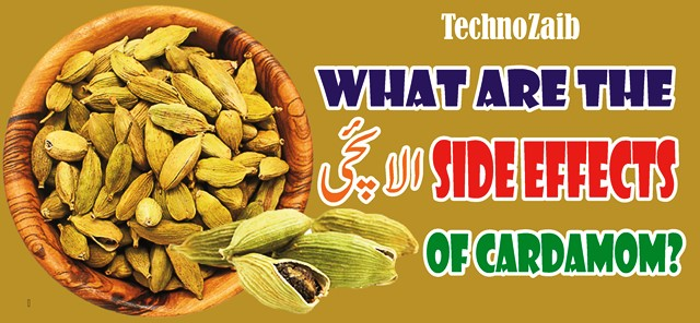 What are the side effects of cardamom?