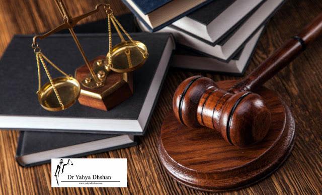 الأحكام والقواعد العامة في قانون العقوبات المصري
