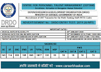 https://www.careerbhaskar.com/2019/12/drdo-multi-tasking-staff-recruitment-2020.html