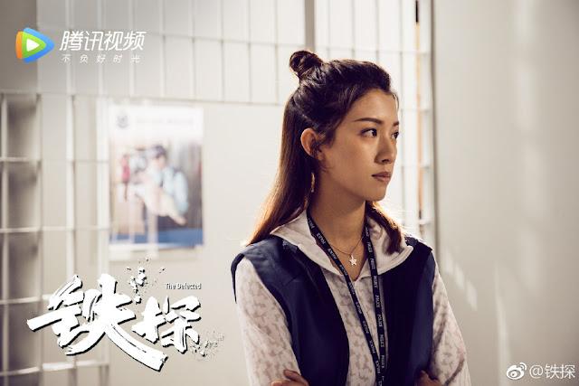 the defected hong kong drama