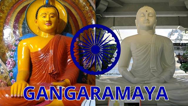 Templo budista Gangaramaya em Colombo, no Sri Lanka