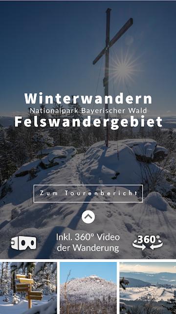 Rundweg Felswandergebiet  Wandern im Nationalpark Bayerischer Wald 04