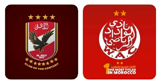 موعد مباراة الأهلى والوداد المغربى