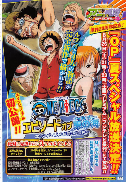 One Piece Episode of East Blue: Luffy to 4-nin no Nakama no Daiboken