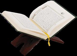 كيف أراجع القرآن الكريم مع الحفظ