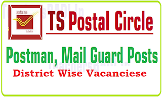 TS Postman Post Guard District Wise Vacancies Telangana Postal Circle direct recruitment notification district wise vacancies jobs 2016 Nizamabad Medak Adilabad Khamam Nalgonda Mahaboobnagar Hyderabad Rangareddy Warangal Nalgonda Karimnagar Districts Vacancies List  TS Postman Post Guard District Wise Vacancies Telangana Post Circle Postman Mail Guard Recruitment Notification 2016 TS Post office online application new jobs education qualification minimum maximum age district wise vacancies Exam Fee how to pay fee  last date for apply, exam date, hall tickets, results details @ appost.in.  how to pay postman mail guard fee process to pay Department of Posts, Office of the Chief Postmaster General  exam process results merit list Telangana Post Circle Postman Mail Guard Recruitment Notification 2016