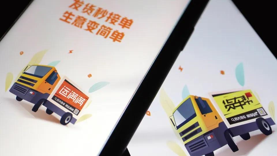 china-meluncurkan-penyelidikan-keamanan