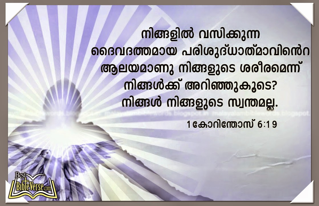 1 Corinthians bible Verses in Malayalam Language 2 ...