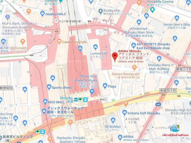 Adidas Shop Japan Map