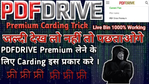 100% Working trick for free PDFDRIVE Premium Account