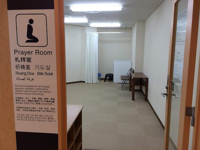 Jepun Mula Sediakan Tempat Solat Di Beberapa Lebuhraya Di Sana