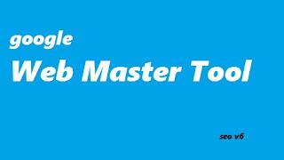 Cara mengaktifkan SEO Google Webmaster Tools