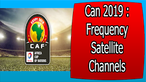 Al Jazeera channel Frequency after the modification on Nilesat 2019
