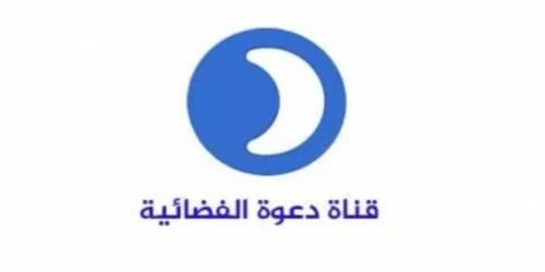 تردد قناة الشباب الاسلامية  tv الجديد, Al shabab, المصرية الفضائية