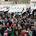 الثورة السورية نظيفة