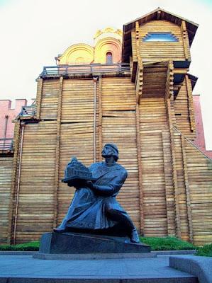 Памятник у Золотых ворот