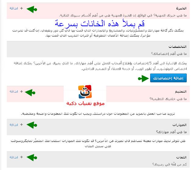 وظائف حراس امن براتب 5000
