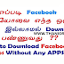 TAMIL TECHNICAL TIPS - How to Download Facebook Videos Without Third-party APPLICATION