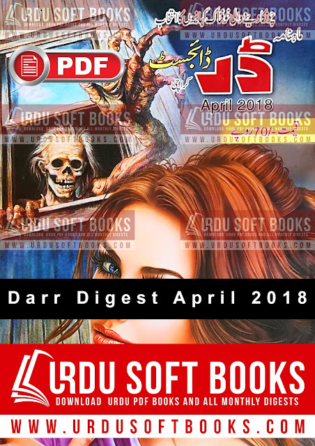 Darr Digest April 2018 PDF