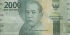 pecahan uang dua ribu rupiah yang nilainya sama www.simplenews.me