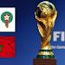 اقل من 24 ساعة لتصويت كونغرس الفيفا على ملف استضافة كاس العالم 2026