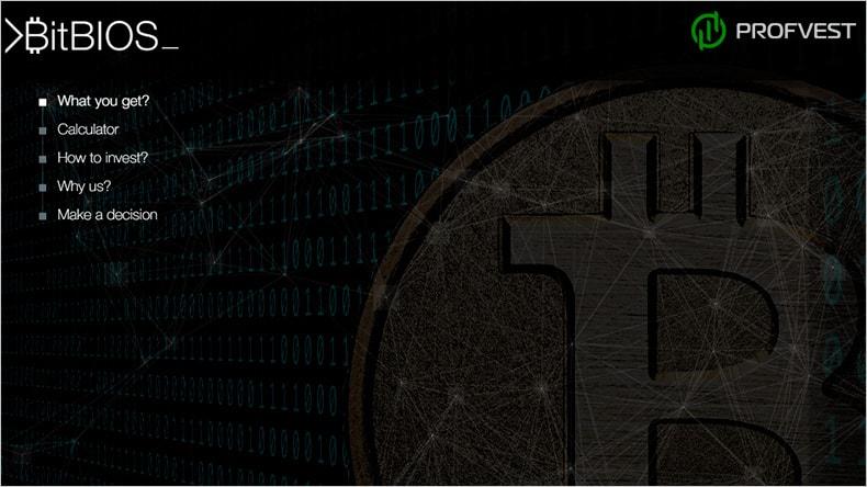 BitBIOS обзор и отзывы HYIP-проекта