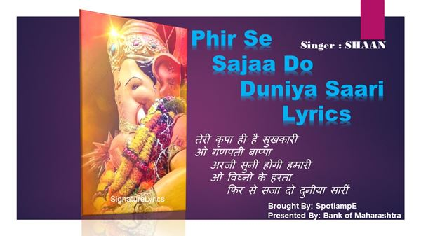 Phir Se Sajaa Do Duniya Saari Lyrics - SHAAN - Ganesh Song