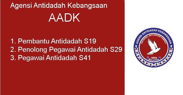 Permohonan Terbuka AADK