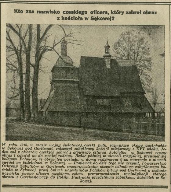 Sękowa 1937 kościół