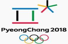 Juegos Olímpicos de Invierno 2018 en vivo: en que canal pasan los juegos olímpicos y cómo se pueden ver online