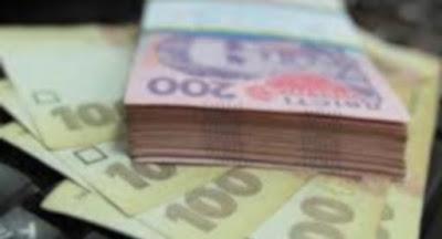 Рада приняла в первом чтении бюджет на 2020 год