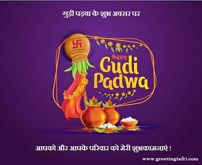 Gudi Padwa photos