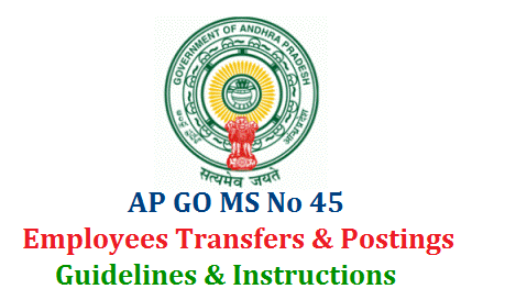 Public Services – Human Resources – Transfers and Postings of Employees – Guidelines /Instructions - Orders – Issued.ap-go-45-employees-transfers-and-postings-guidelines-instructions-download