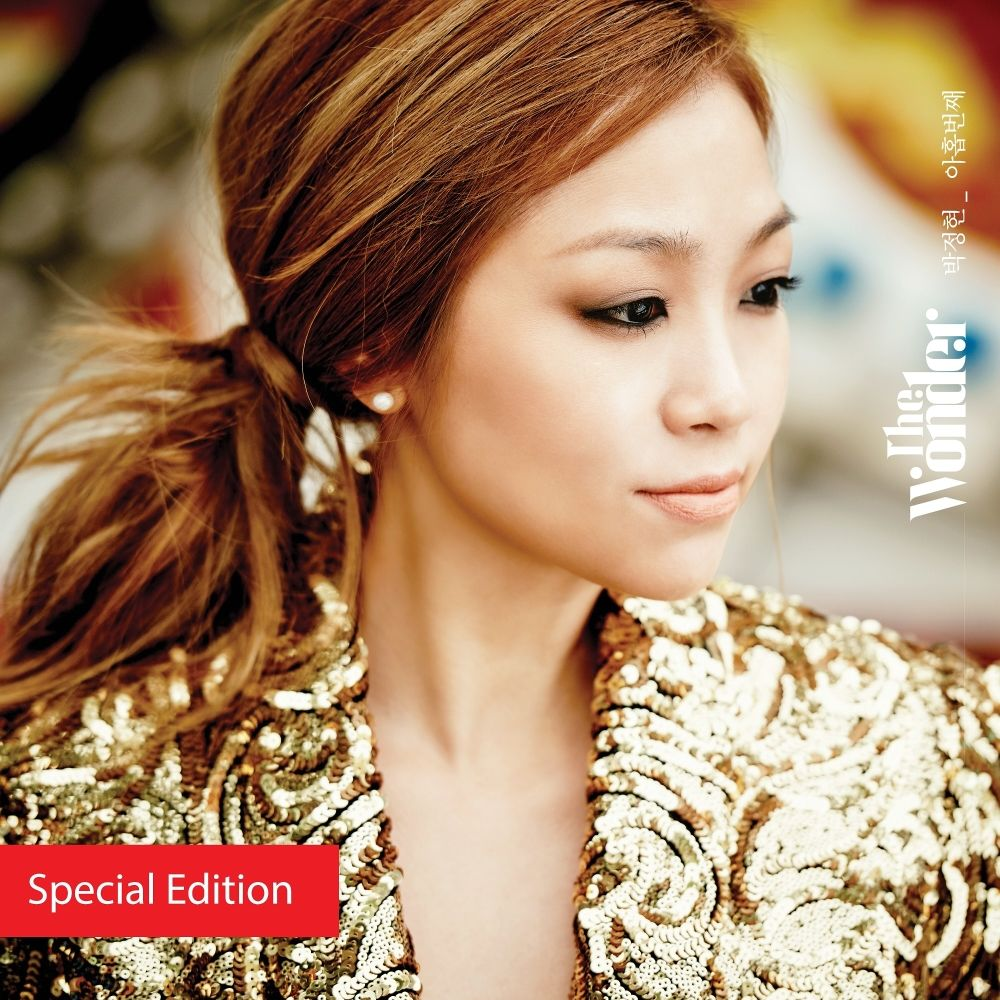 Lena Park – The Wonder (Special Edition)