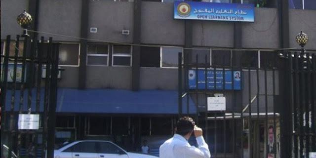 """١٥ غشاش بامتحانات المفتوح في """"حقوق دمشق"""" حتى الآن.. معظمها باستخدام البلوتوث"""