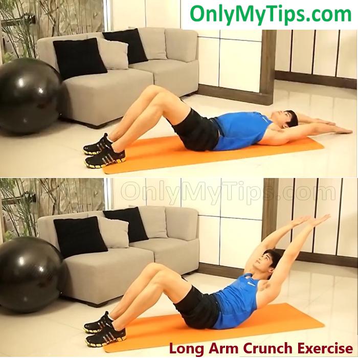 लॉन्ग आर्म क्रंच एक्सरसाइज - Long Arm Crunch Exercise in Hindi