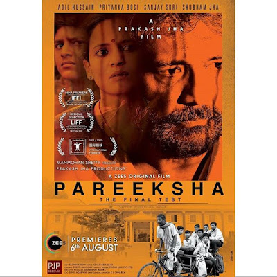 Pareeksha movie Wiki,