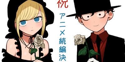 تقرير انمي Shinigami Bocchan to Kuro Maid: Zoku-hen (الجزء الثاني)