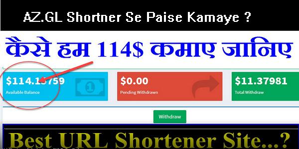 AZ.GL URL Shortners Se Paise Kaise Kamaye / Online Earn Mone / Part Time Job In Home