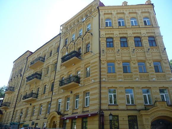 Киев. Андреевский спуск, 34. 1901 г.