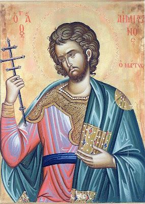 Ο άγιος Αιμιλιανός. Φορητή εικόνα της Ιεράς Μεγίστης Μονής Βατοπαιδίου.