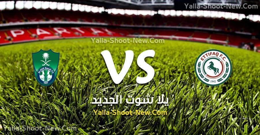الاهلي السعودي يحقق الفوز الاولي له فى الدوري على فريق الاتفاق بهدفين لهدف فى الجولة الثانيه.