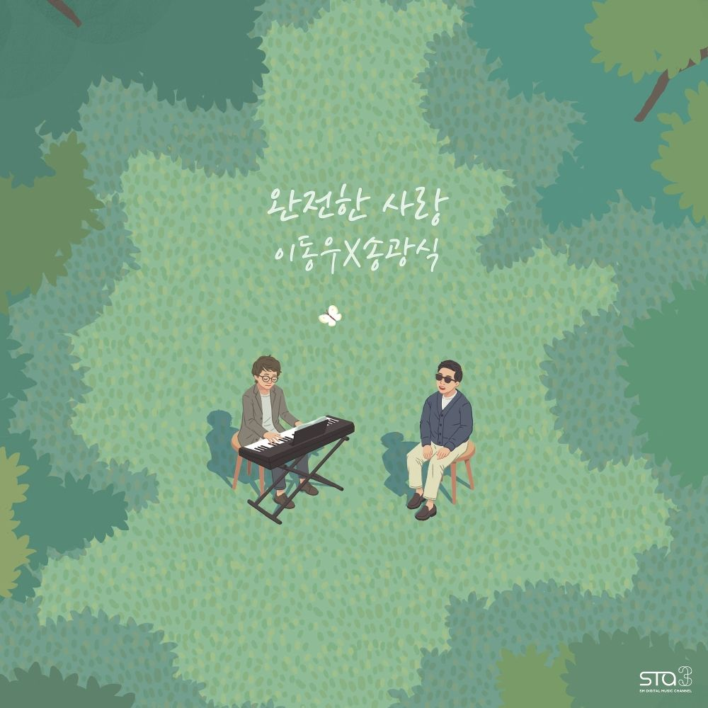 LEE DONG WOO, Song Kwang Sik – The Love in You – SM STATION – Single